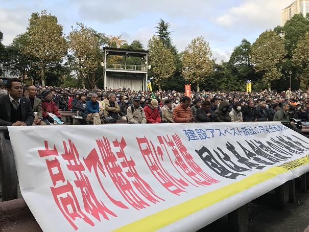 11月15日(水)午後/東京高等裁判所にて、建設アスベスト訴訟東京第1陣の結審となりました。/2008年に提訴から、10年の歳月をかけ、/来年の2018年3月14日(水)15時に判決が出されることになりました。//東京1陣訴訟は、原告数308人、全国最大の原告団です。/10月神奈川のダブル勝利判決に続いて、/勝利判決を勝ち取れるため、皆さんの支援、ご協力をお願いします。//(東京高裁前集会後、日比谷野音での集会の様子)