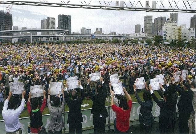 朝から大雨が降る予報でしたが、/参加者の熱気で雨はやみ、太陽も顔をのぞかせました!/村山大和支部からは10人が参加しました。