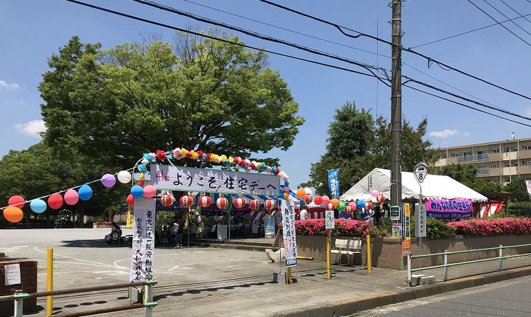 好天の元、東大和市、武蔵村山両市内7か所で/第41回住宅デーを開催しました。大和湖畔分会会場