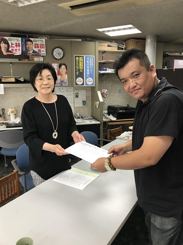 尾崎都議と担当書記