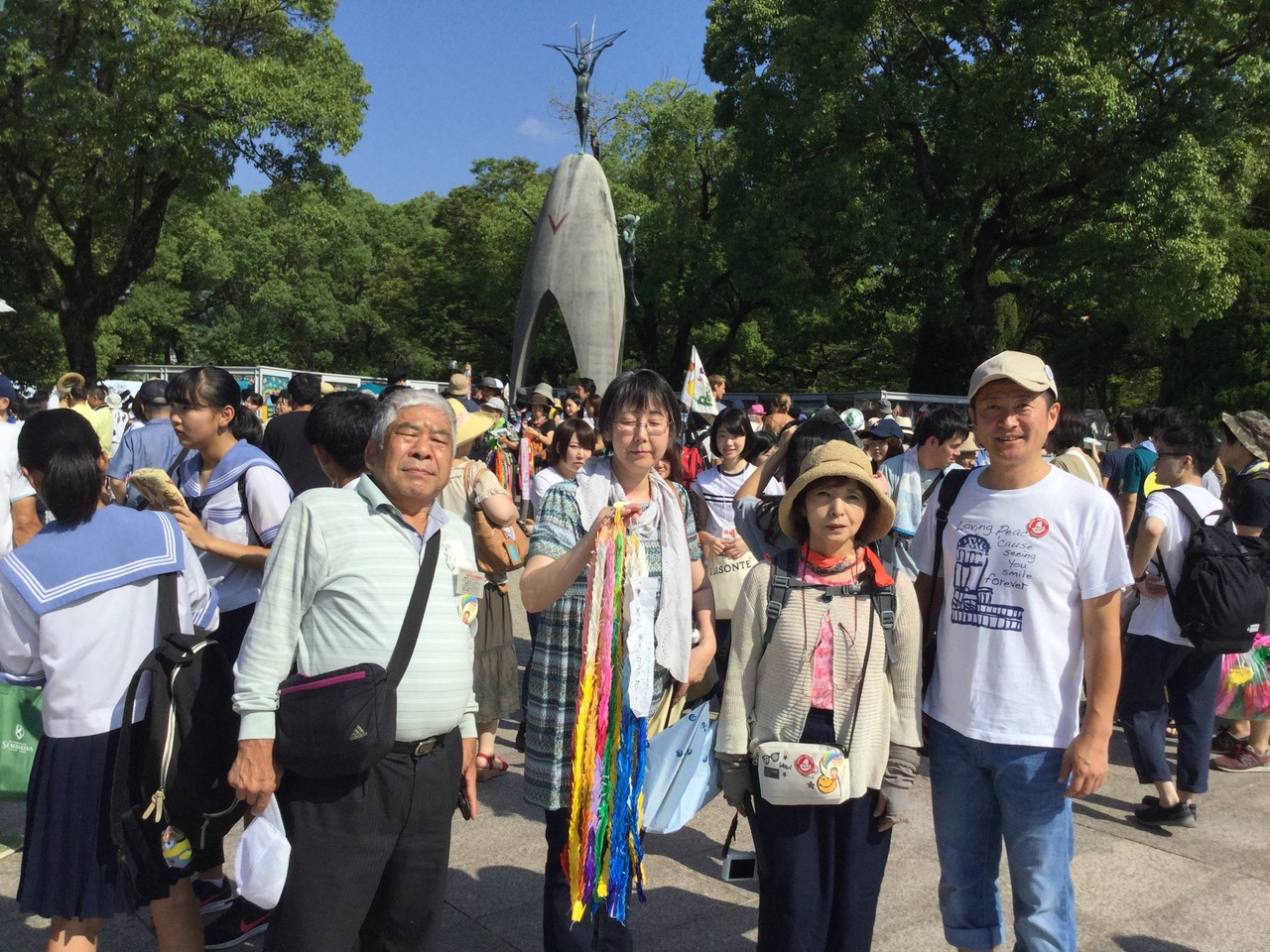 被爆73年を迎え、8月4日〜6日までの広島市での//原水爆世界大会に今年は村山大和支部から2名、//個人参加で1名の計3名が参加しました。//組合員の皆さんからのカンパ、ありがとうございました。/