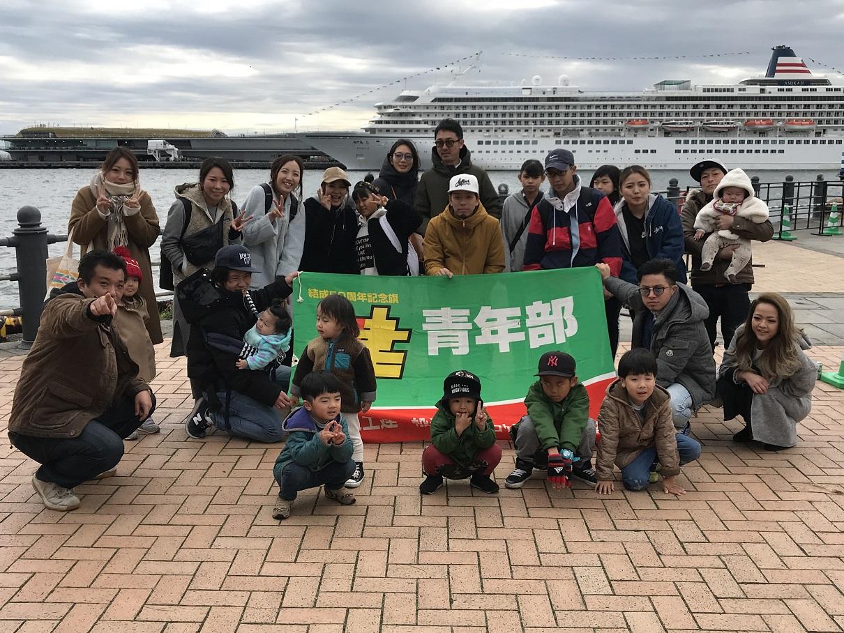 2018年12月9日(日)に恒例の青年部バス旅行を開催。/今年は、横浜方面という事で、横浜中華街、カップヌードルミュージアム/北朝鮮工作船の見学バスツアーというものでした。/